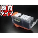 【メール便送料無料、サポート付】BCI-320対応!お得な超特価