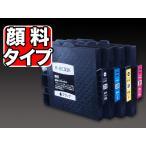 【顔料ジェルインク採用】RICOH リコー GC31互換インク 4色セット GC31【送料無料】 4色セット(ジェルインク)