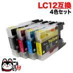 ブラザー(Brother) LC12互換インク 4色セット 顔料BK採用 LC12-4PK【メール便送料無料】 4色セット(顔料BK)