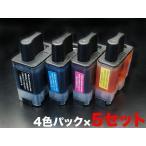 LC094PK ブラザー用 LC09 互換インクカートリッジ 4色×5セット