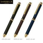 ゼブラ ZEBRA シャーボX TS10(ボディのみ) SB21-C【送料無料】 全3色から選択