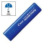 フリクションスタンプ 雨 SPF-12-30L [ブルー]