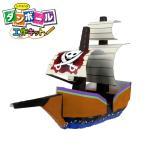 シヤチハタ Shachihata ダンボール工作キット 海賊船 [ペン付き] THM-SH2368A(メール便可)