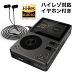 RWC X-RIDE ハイレゾオーディオプレイヤー ハイレゾ対応イヤホン付き X6 (sb) (メール便不可)(送料無料) ブラック