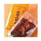 【第3類医薬品】 陀羅尼助丸 2700粒入(バラ入り封筒) 銭谷小角堂 送料無料!おまけ付き!