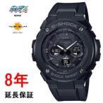 カシオ Gショック GST-W300G-1A1JF  カシオソーラー電波時計  タフネスを追求し進化...