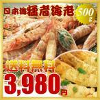 新物 モサエビ お刺身用 ご贈答用 エビ (冷凍)たっぷり500g (30匹入り) もさえび 甘くてとろ?り! 送料無料