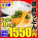 Yahoo!讃岐うどんの小松屋麺BOX送料無料 激ウマ純生讃岐うどん1kgスゴ得1,500円 格安 激安 ゆうメール便