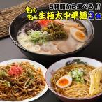 グルメ 24時間限定 送料無料 555円 5種から選べる 讃