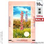 米袋 ポリポリ ネオブレス 千葉産ふさおとめ 菜の花 10kg用 1ケース(500枚入) MP-5219