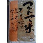 送料無料 訳あり激安 九州佐賀県産100%複数原料米 つきたて米 白米 30kg(5kg×6)