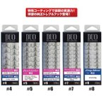 【メール便可】DUO オリジナル ソルトウォーター用純正トレブルフック
