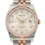 ロレックス 116231G デイ