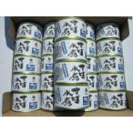 【予約受付中】旬 さば水煮 缶詰 200g×24缶 (常温品)(ケース販売)平成30年製造品