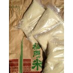 九州の新米 業務用無洗米 1.5kg詰×10入り 令和元年産