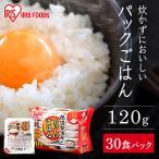 アイリスオーヤマ 低温製法米のおいしいごはんパックごはん 国産米角型 120X10