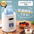 ヨーグルトメーカー アイリスオーヤマ R1 飲むヨーグルト 甘酒 牛乳パック 納豆 ご飯のお供 麹  カスピ海 健康食品 ダイエット IYM-013
