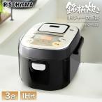 炊飯器 3合 アイリスオーヤマ 銘柄炊き IHジャー炊飯