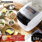 炊飯器 炊飯ジャー 米屋の旨み 銘柄量り炊きIHジャー炊飯器 5.5合 RC-IC50-W ホワイト アイリスオーヤマ