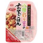 レトルトご飯 パックご飯 八種彩り豆の玄米ごはん 4050131671 むらせライス 玄米 包装米飯