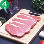 オージービーフステーキ 4枚 A910022 キングマカデミアンJAPAN (代引不可)(TD) 牛 ステーキ 肉