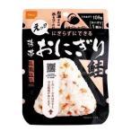 非常食 保存食 携帯おにぎり 鮭 尾西食品 アルファ米 非常用食品:予約品