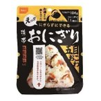 非常食 保存食 携帯おにぎり 五目おこわ 尾西食品 アルファ米 非常用食品