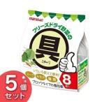 野菜 フリーズドライ 40食セット フリーズドライ野菜の具 8食×5袋   マルサンアイ (D)