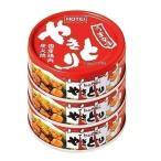 やきとり缶 やきとり うま辛味 やきとり うま辛味 3缶シュリンク ホテイフーズ (D) おつまみ 非常食 防災食