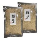 2袋 三幸 国産椎茸粉 80g   (D)