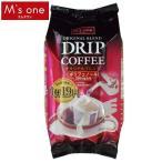 ドリップコーヒー オリジナルブレンド 人気 M's one (D) ドリップコーヒー 安い