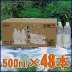 水 飲料水 ミネラルウォーター 500ml 48本 安い 送料無料 まとめ買い 蔵王湧水 樹氷 まとめ買い アルカリ 【代引不可】