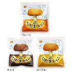 非常食 保存食 尾西のひだまりパン 45-P 尾西食品 (D) 非常用食品