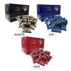 チョコレート 50g 10袋 業務用 バレンタイン クーベルチュール 50g×10 500g  バレンタインデー 手作り (D)(B)