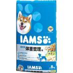 アイムス 成犬用体重管理用 チキン 小粒8kg
