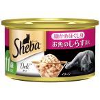 Yahoo!コメリドットコムマースジャパン シーバデリ 11歳細かめほぐし身 お魚のしらす添え 85g