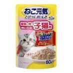 Yahoo!コメリドットコムねこ元気 総合栄養食パウチ 健康に育つ子猫用 お魚ミックス まぐろ・白身魚・あじ入りかつお