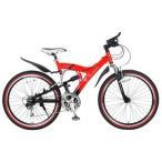 自転車 トニーノランボルギーニマウンテンバイク 26インチ TL-961 レッド (お客様組立品)
