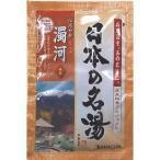 バスクリン 日本の名湯 入浴剤 濁河 30g 5個セット