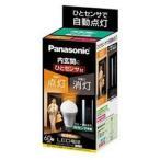 Panasonic LDA10LHKUGK
