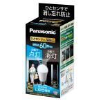 Panasonic ひとセンサLDA8DGKUNS