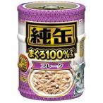 アイシア 純缶ミニ まぐろフレーク 65g×3缶パック