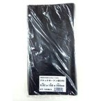 ブラックボードン袋 9 #20×150×300 100枚 10個セット
