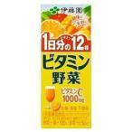 伊藤園 ビタミン野菜 紙パック 200ml 24個セット