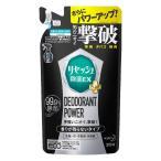 花王 リセッシュ除菌EX デオドラントパワー 香り残らない 詰替用 320ml 3個セット