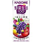カゴメ 野菜生活100 エナジールーツ 紙パック 200ml 12個セット