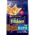 ネスレ フリスキードライ お魚ミックス まぐろ 1.8kg