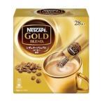 ショッピングネスカフェ ネスカフェ ゴールドブレンド スティックコーヒー 28本入 12個セット