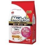ペットライン メディファス インドアキャット 7歳から 高齢猫用 チキン&フィッシュ味 1.4kg