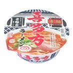 ヤマダイ 凄麺 喜多方ラーメン 12個セット